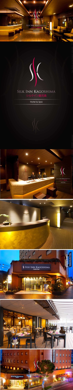 Identité hotel & spa Silk Inn Kagoshima